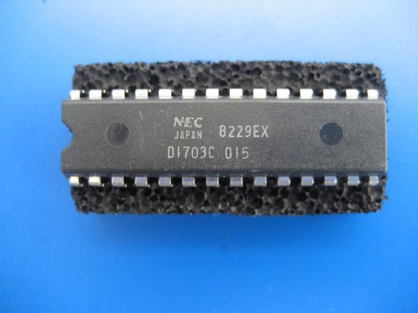 Prozessor IC D1703D 015 für GRUNDIG Hifi