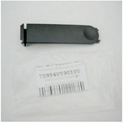 Batteriedeckel Für TP 715 / 750 GRUNDIG