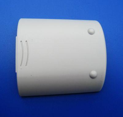 Batteriefachdeckel für RG 11 und RG 12 von METZ