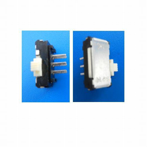DX / LOG Nah-Fern Schalter für SATELLIT 500